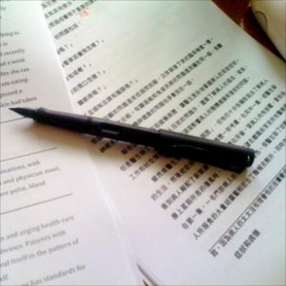 中華翻譯社
