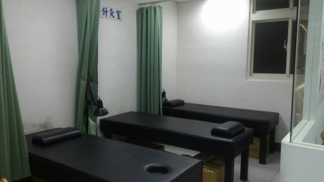 漢榮中醫診所