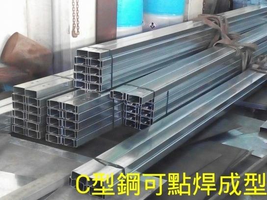 鑫合興浪板企業有限公司