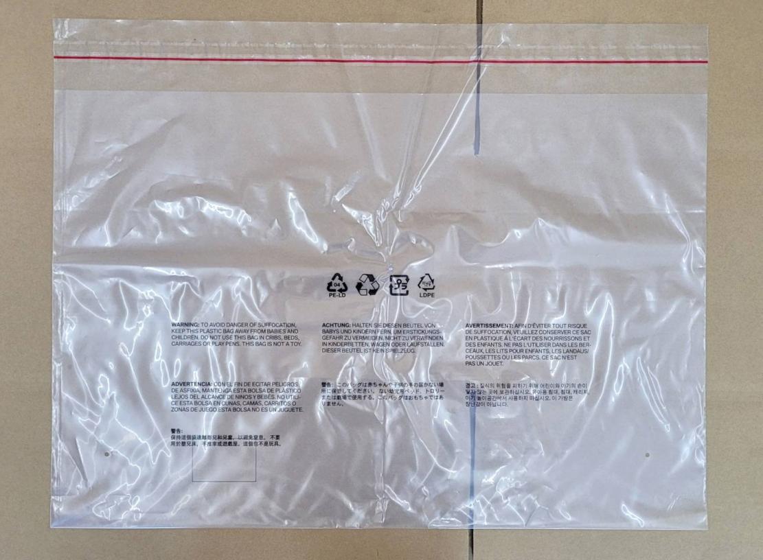 嘉宥專業塑膠製造