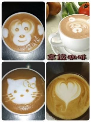 水車田園咖啡館