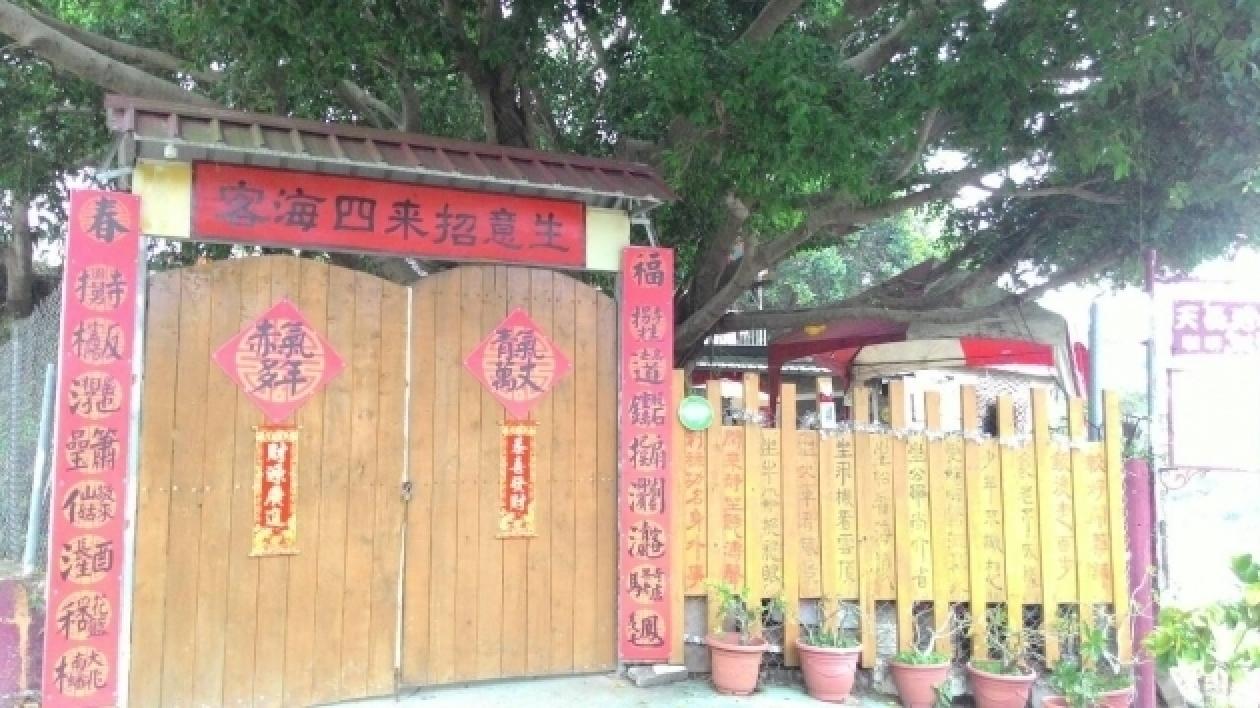 台南天長地久庭園咖啡簡餐