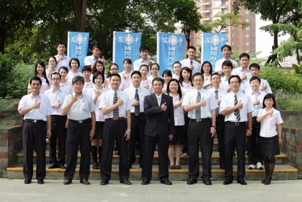 冠中國際專利商標事務所