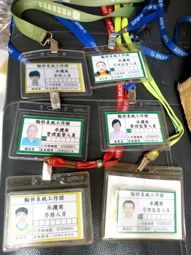 誠炫清潔消毒公司