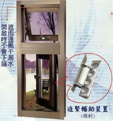 建興鋁門窗工程行