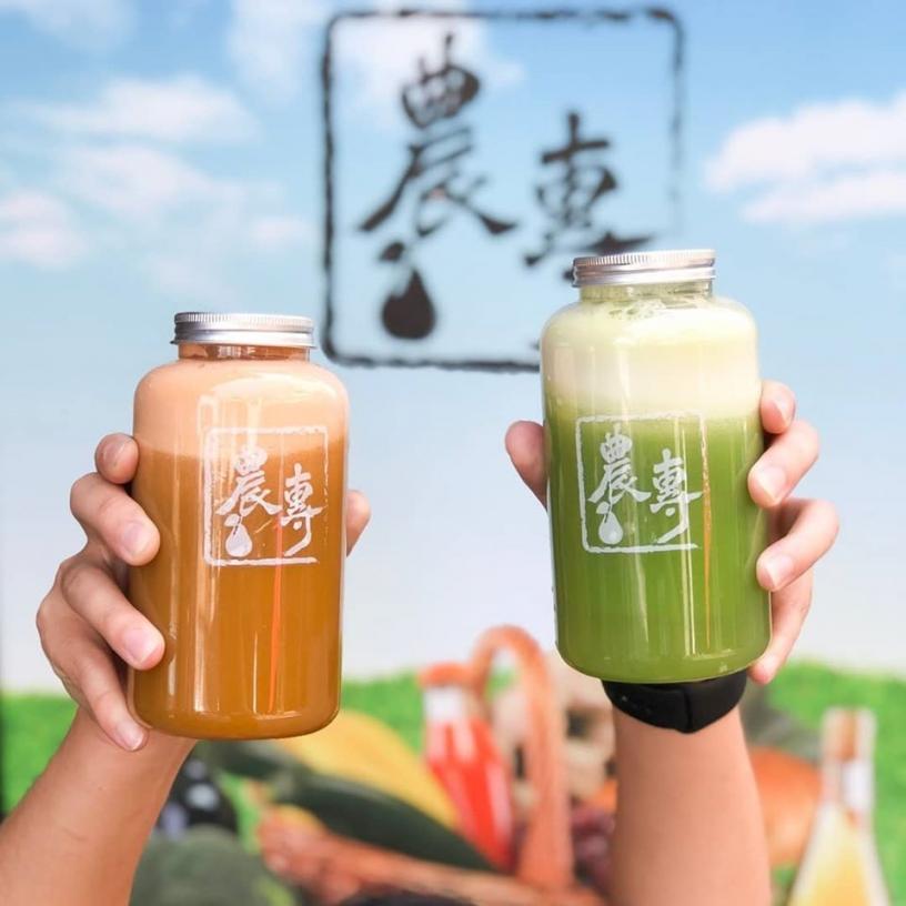 農專蔬果汁