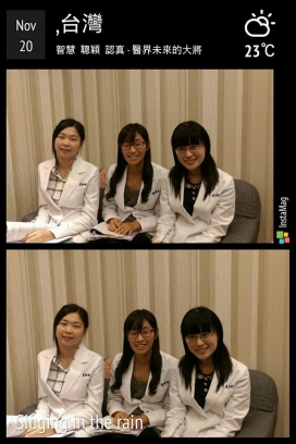 天母康健身心診所