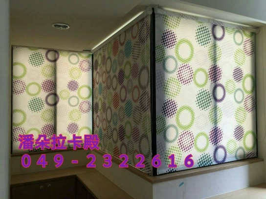 潘朵拉卡殿窗簾壁紙地板