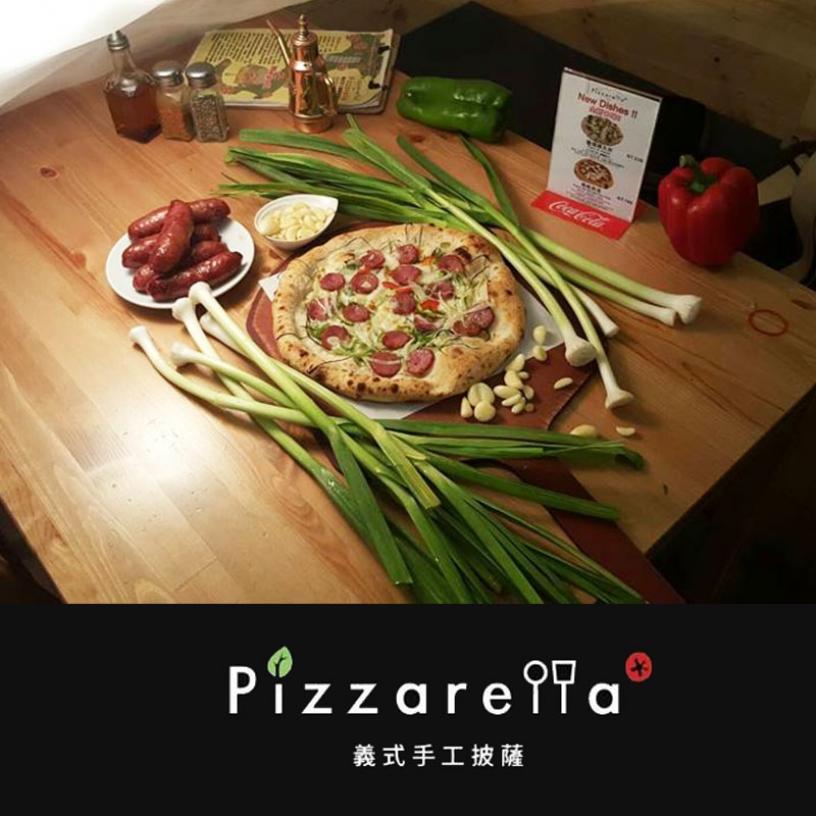 pizzarella義式手工披薩