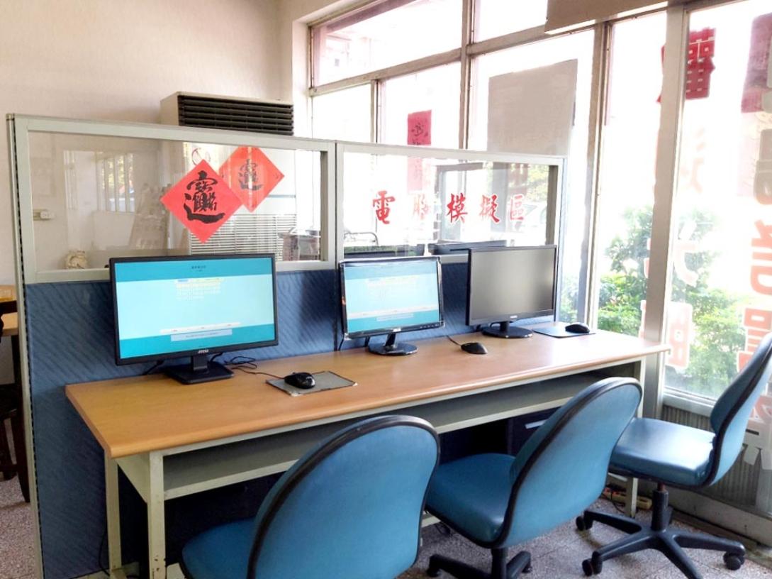桃園縣私立國泰汽車駕駛人訓練班