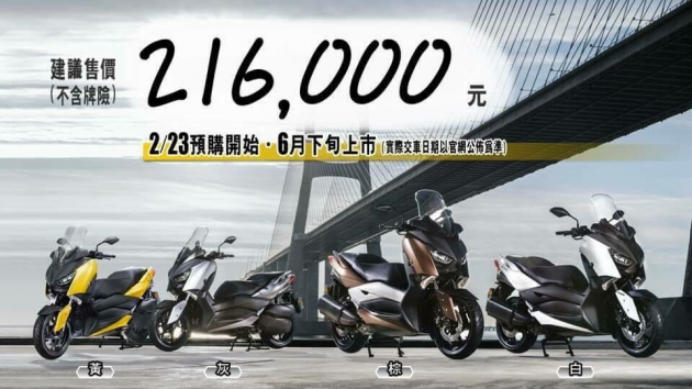 YSP進發車業