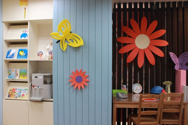 新店花園寶寶托嬰中心