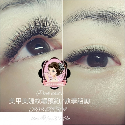 Pink美甲美睫紋繡教學
