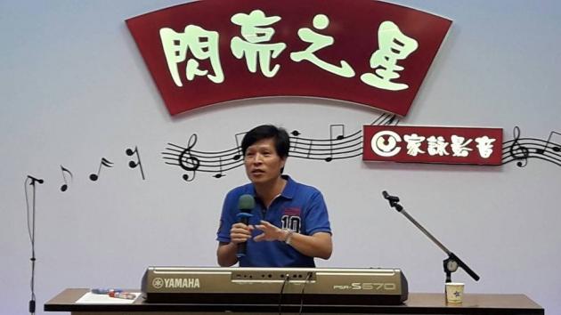 家詠影音歌唱教學