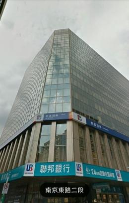 創遠國際商標事務所