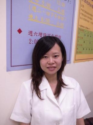 紫陽復健科診所脊椎骨關節中心