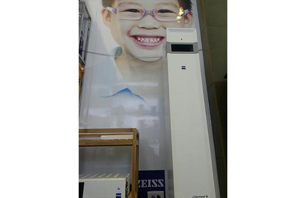 邑明光學眼鏡