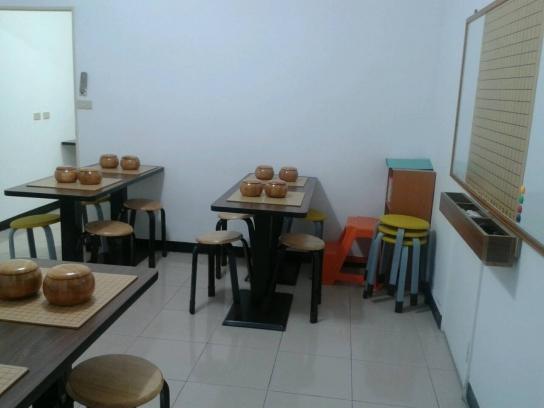 海軒圍棋教室