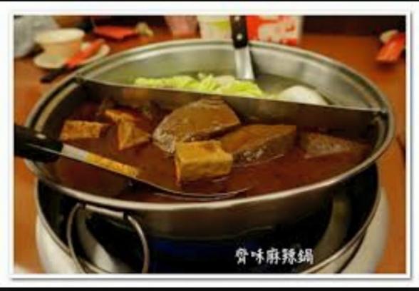 齊味麻辣鴛鴦鍋(板橋店)
