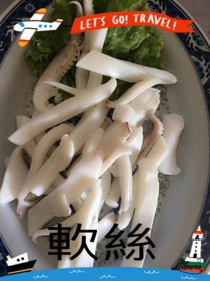 鵝鑾鼻漁港小吃