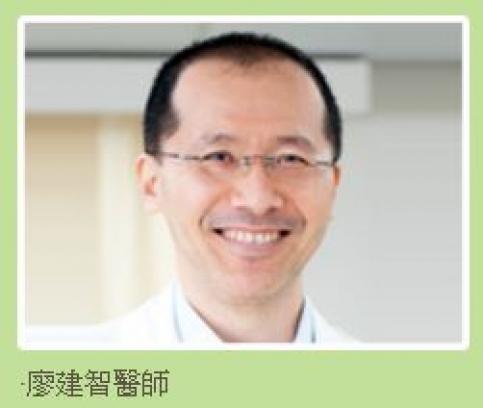 康誠身心醫學科診所