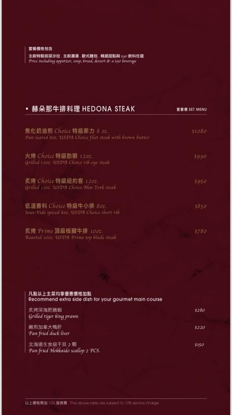 高雄義式餐廳推薦 赫朵那生活餐坊