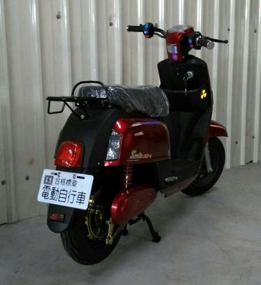 Yd電動車(斗六明德旗艦店)