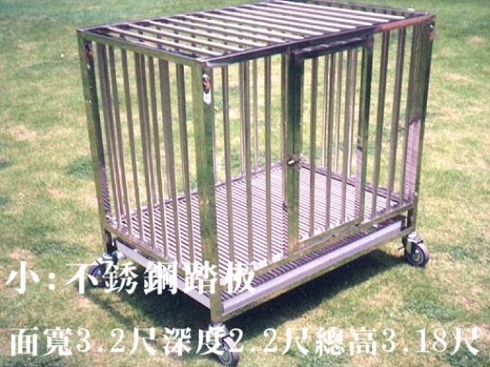 東海不銹鋼犬具