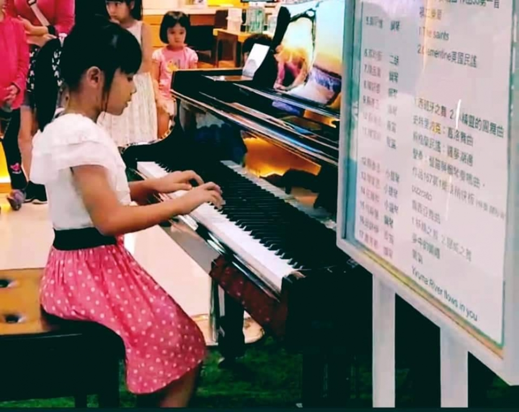 台南琴芸韻音樂中心