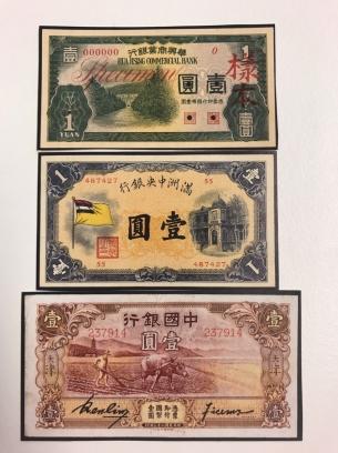 奉天郵幣社
