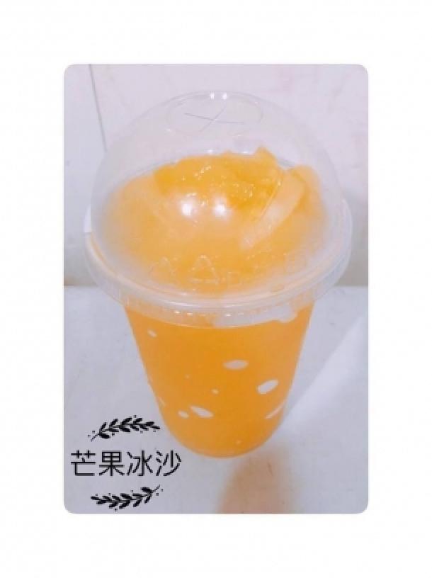 古傳紅茶冰總店