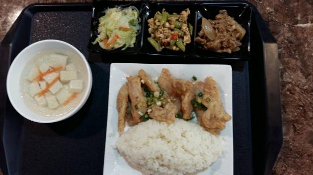 珍味海南雞飯