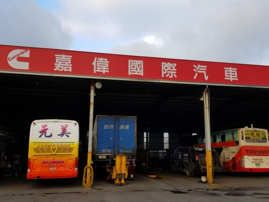 新竹元美通運遊覽車