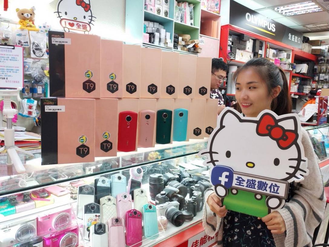 全盛數位手機平板相機維修買賣