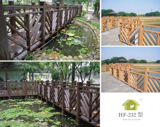 環塑科技-環塑木戶外景觀工程