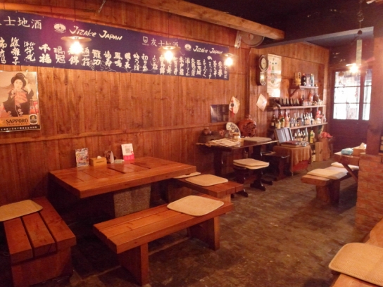山治日本鄉下料理店