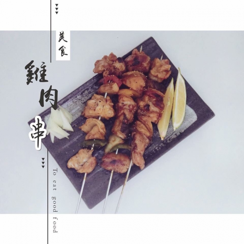 貳玖柒小酒館297bistro