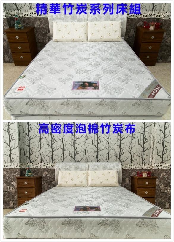 祥宇彈簧床