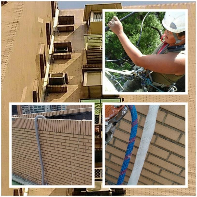 創鑫外牆工程磁磚修繕屋頂防水