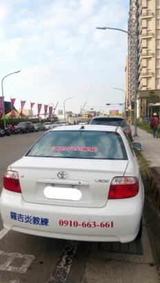 新竹道路駕駛 羅吉炎教練