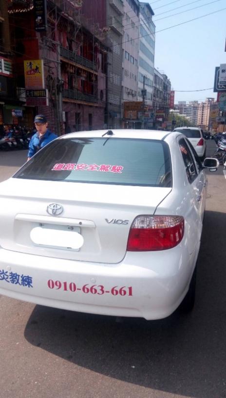新竹道路駕駛-羅吉炎教練