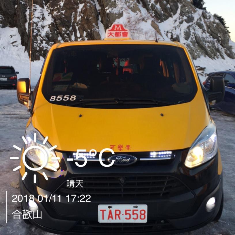 台北宜蘭包車旅遊
