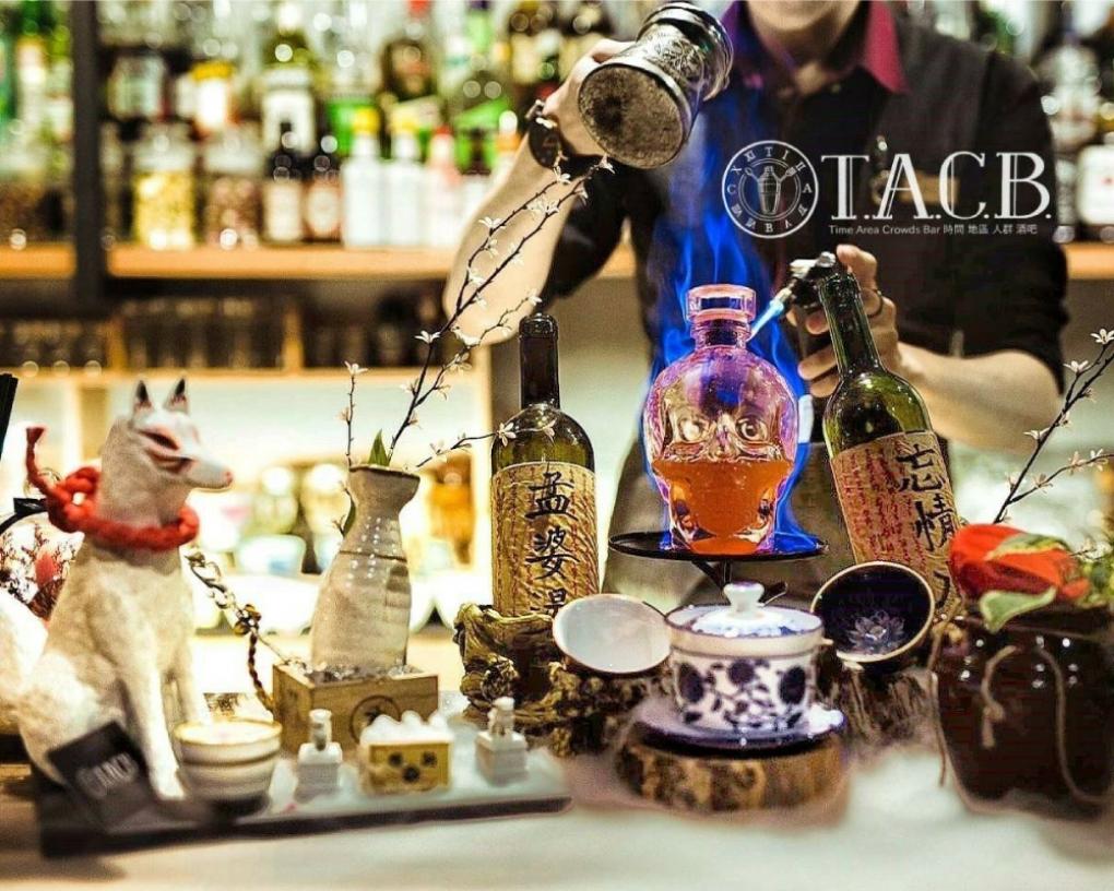 高雄新興T.A.C.B人文餐酒館