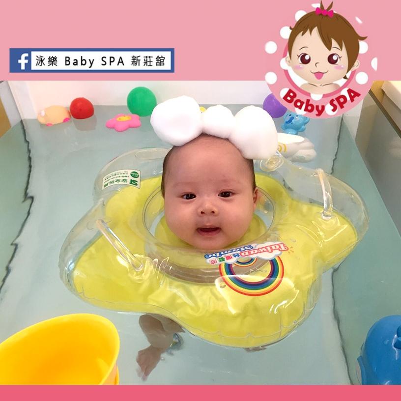 新北市新莊泳樂嬰幼兒按摩游泳館
