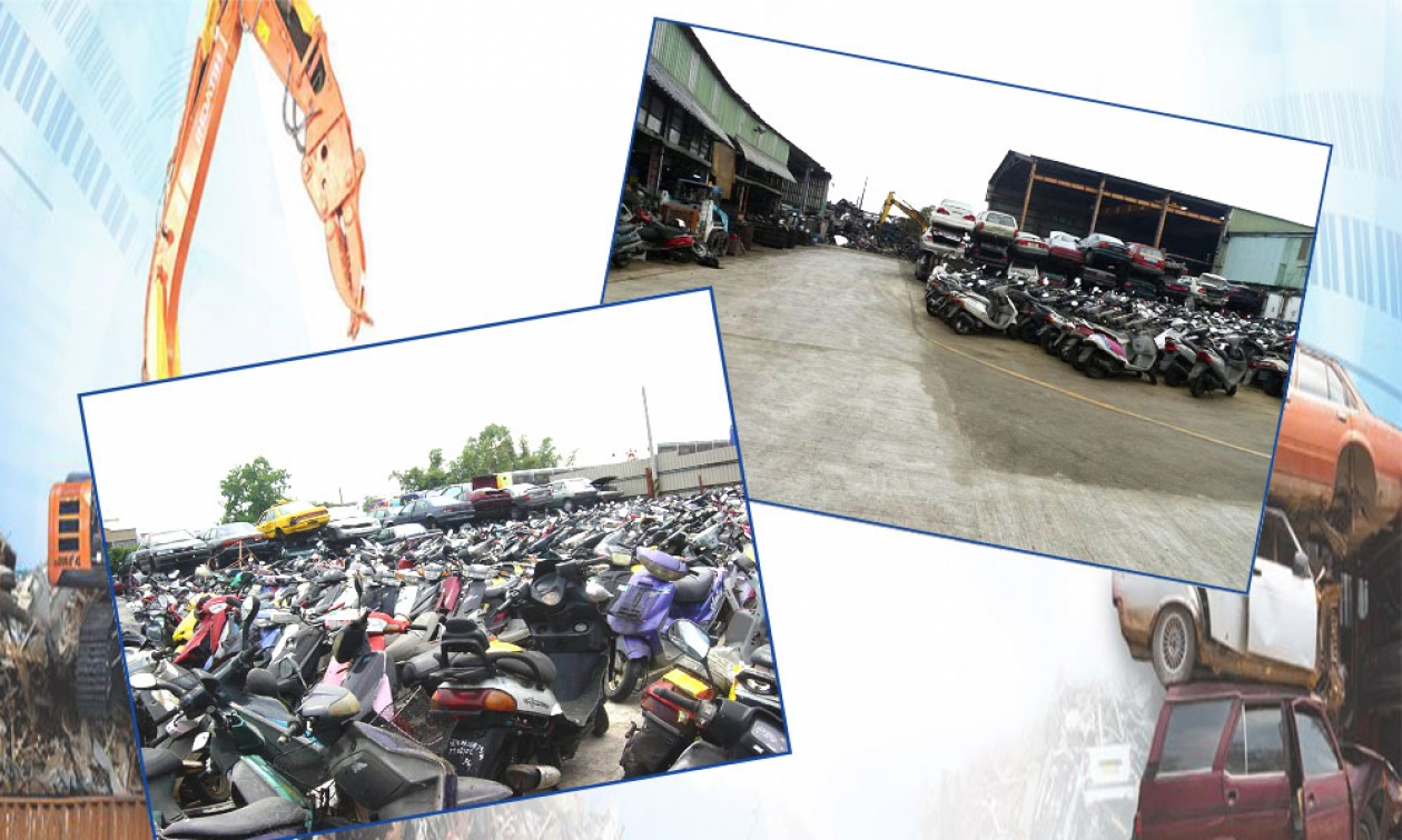 家泰報廢汽機車回收