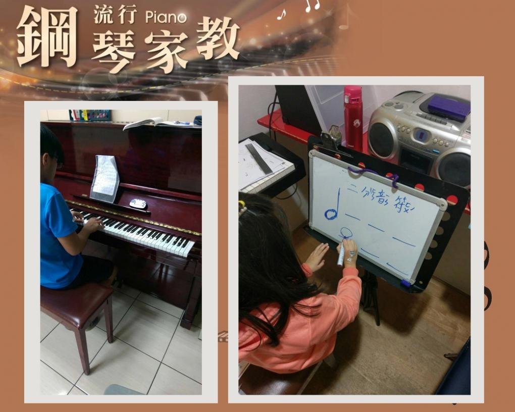 阿東的流行爵士鋼琴