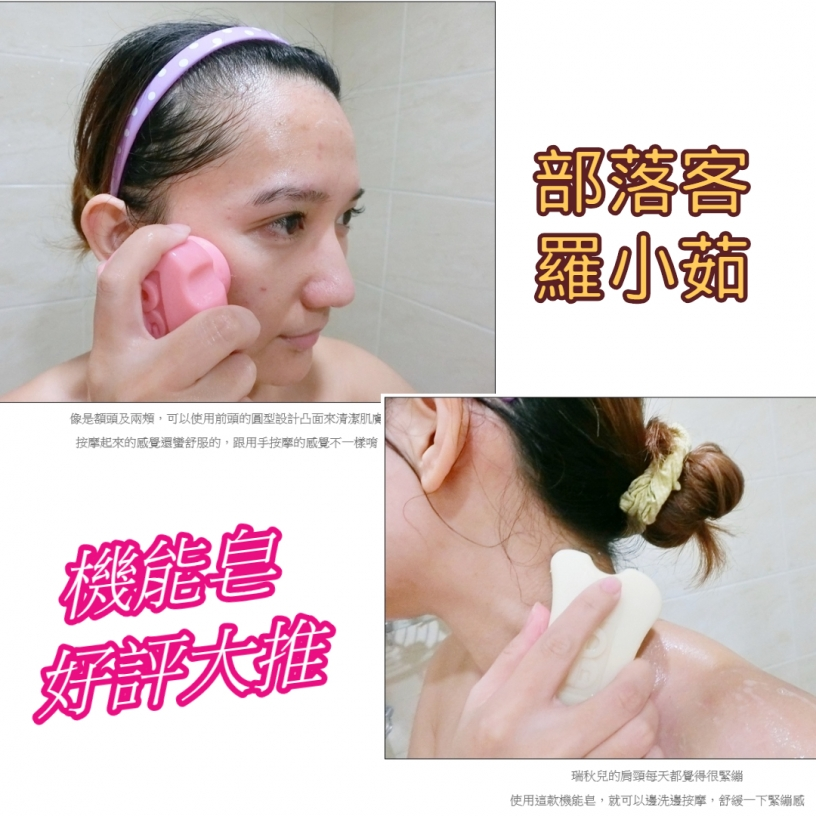 機能皂B.P.nSoap