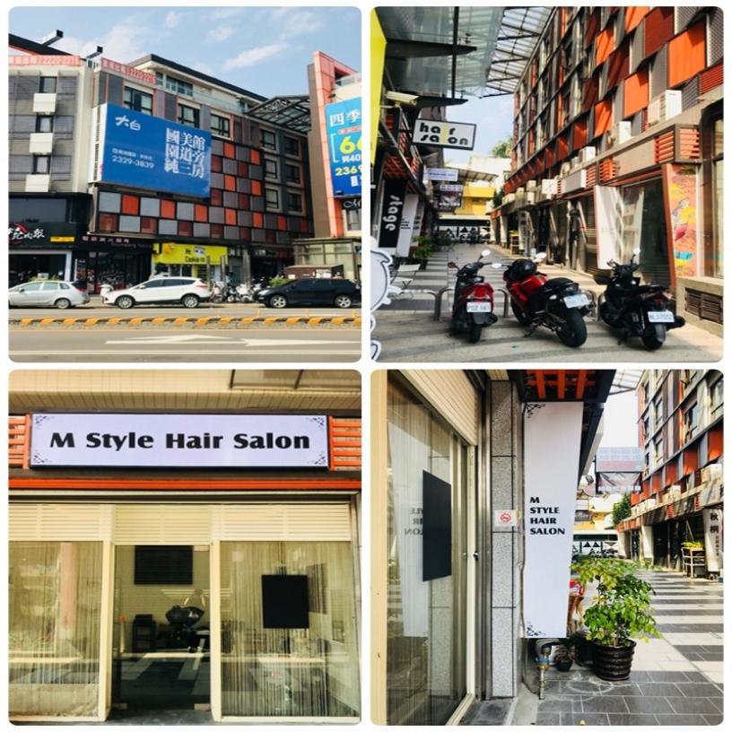 M Style Hair Salon