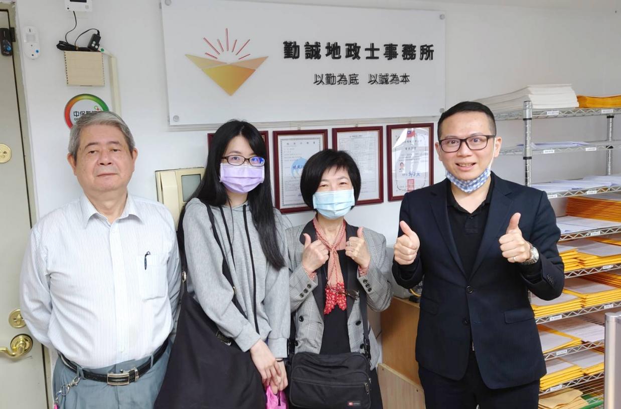勤誠地政士事務所-陳彥彰地政士