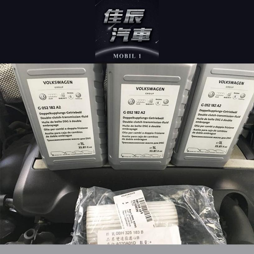 高雄佳辰汽車保修廠